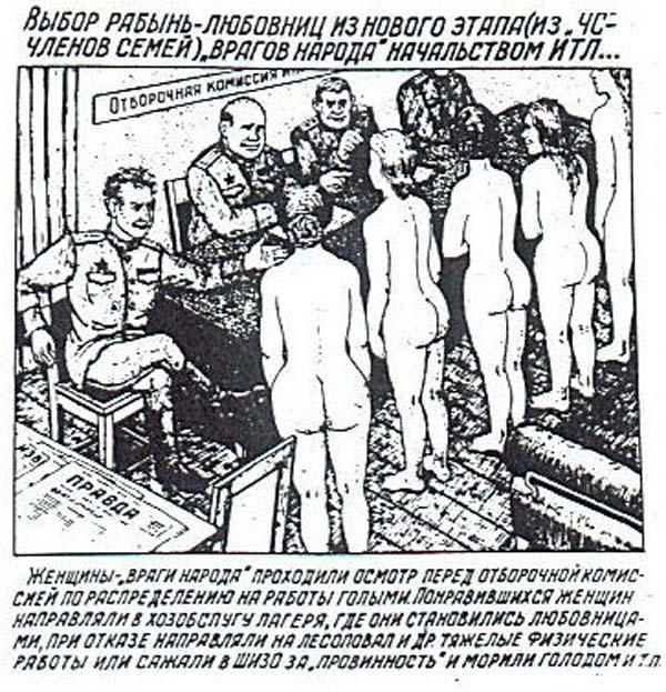В тюрьмах нквд порно
