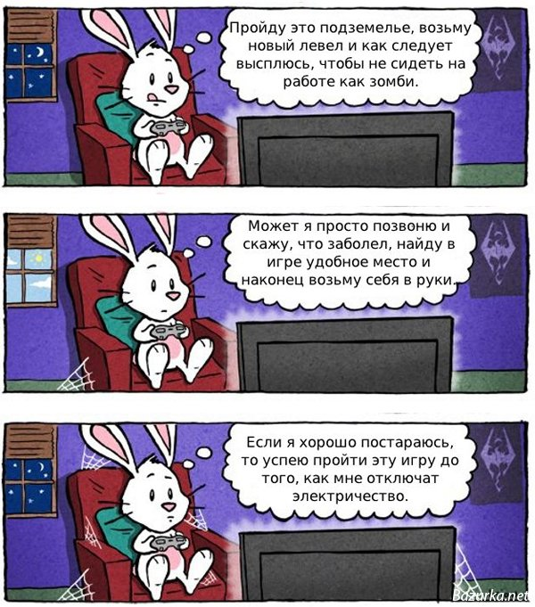 Все Комиксы Skyrim на Русском! 1323276702_1323179978_untitled-1