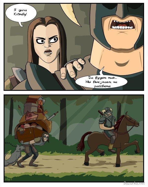 Все Комиксы Skyrim на Русском! 1323306924_2