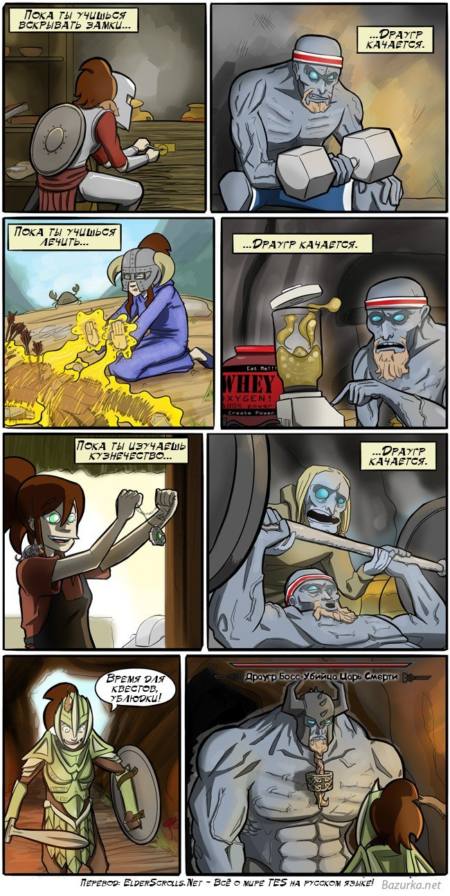 Все Комиксы Skyrim на Русском! 1323306968_draugr