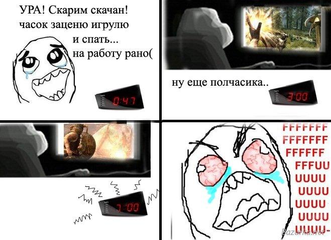 Все Комиксы Skyrim на Русском! 1323306975_y_cc1d8b4c