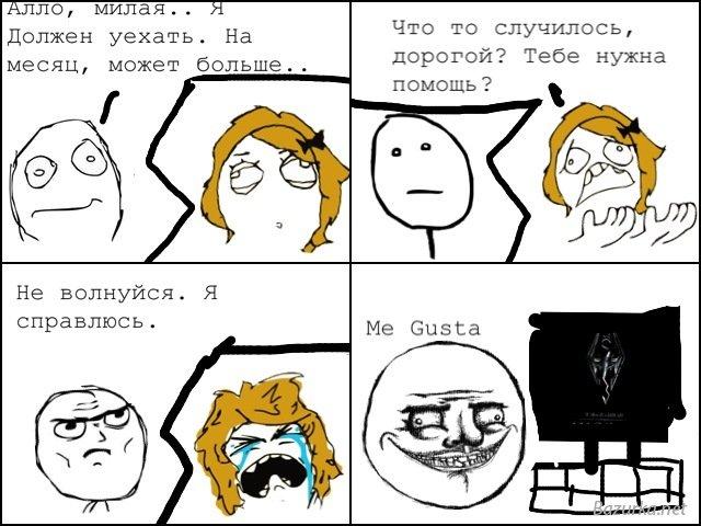 Все Комиксы Skyrim на Русском! 1323306993_y_9c5e58d4