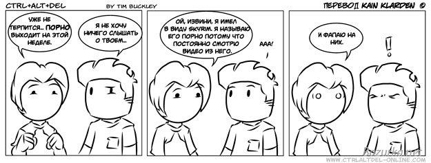 Все Комиксы Skyrim на Русском! 1323306997_y_4e88f6b7