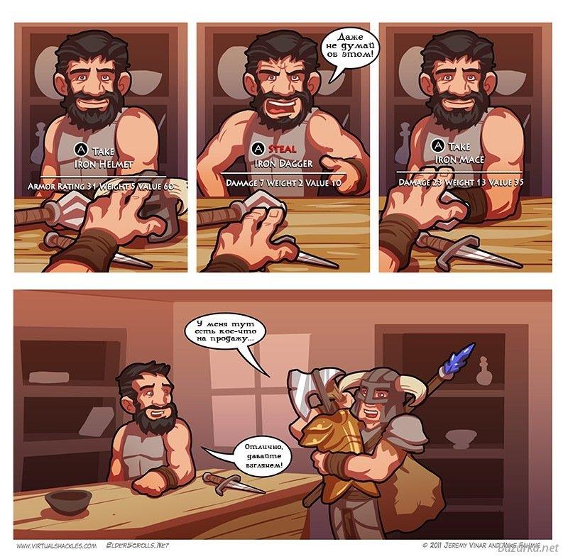Все Комиксы Skyrim на Русском! 1323307005_y_fc5b06f7