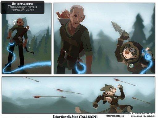 Все Комиксы Skyrim на Русском! 1323307011_comics