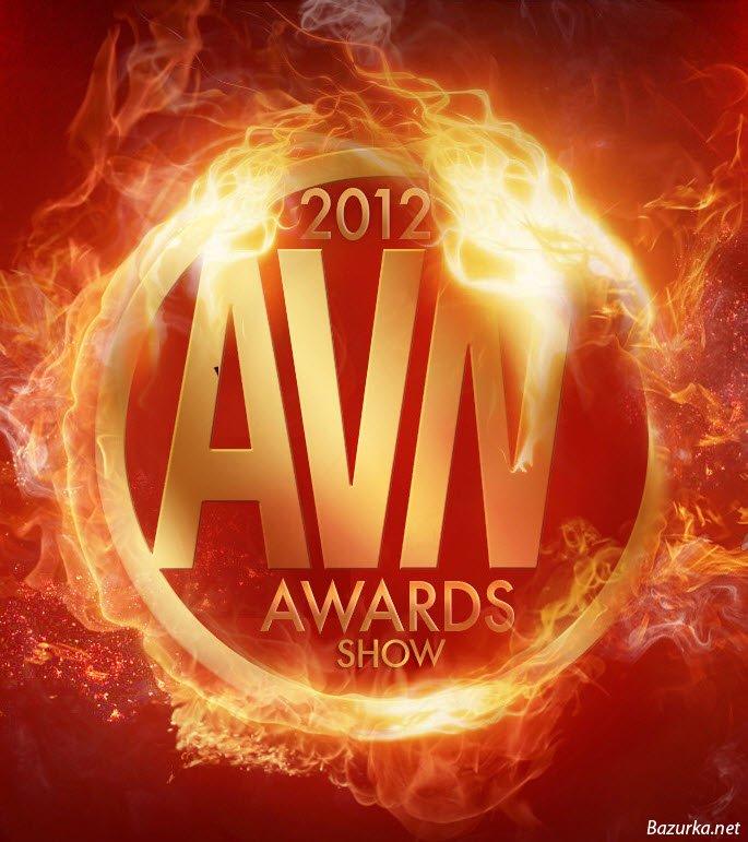 Порно фильмы получившие премии 2012