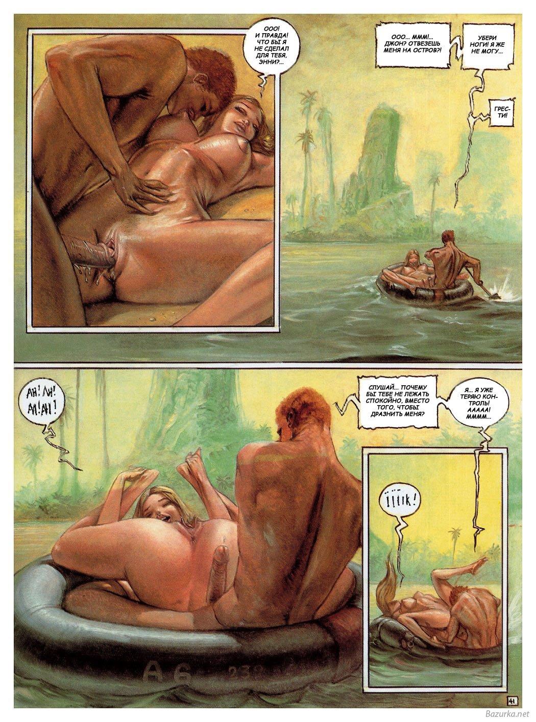 Рисованные сюжеты порно