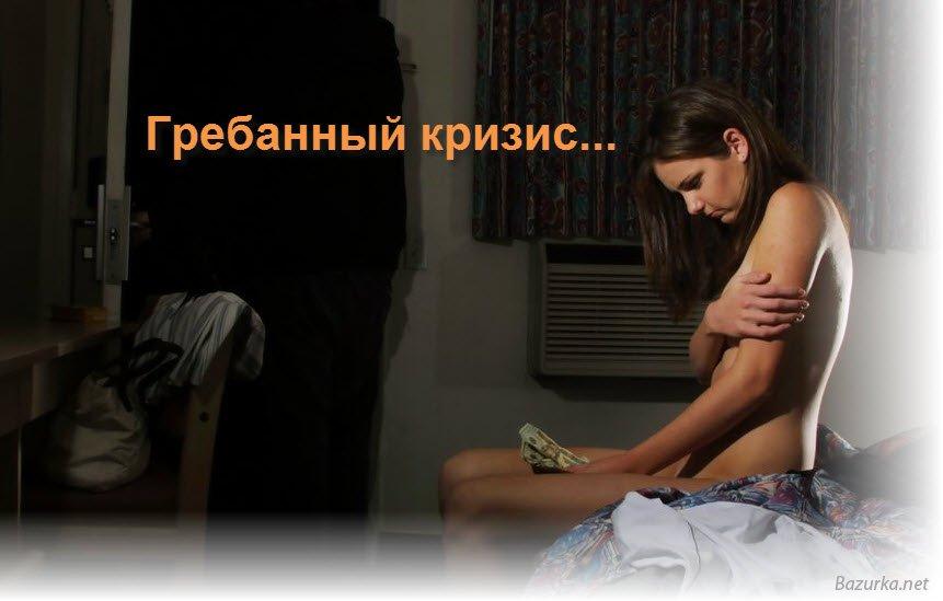проститутки их история