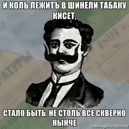 http://bazurka.net/uploads/posts/2012-06/1341069475_chernyy-yumor-31.jpg