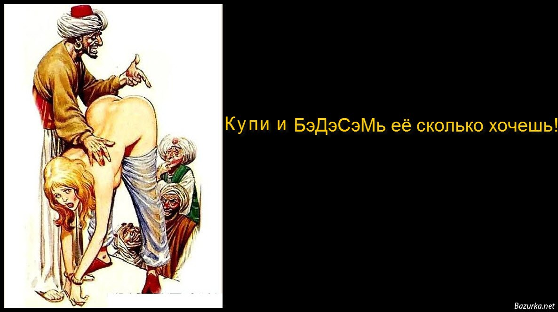 средневековая задница скачать торрент