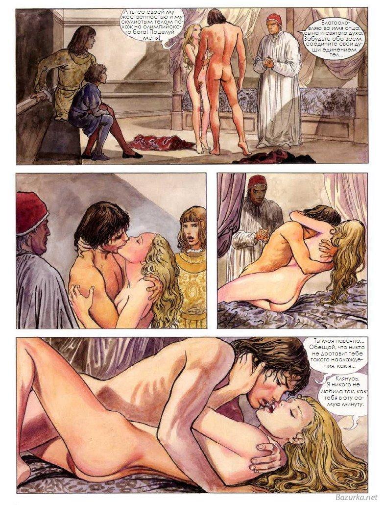 Секс средневековье порно роман
