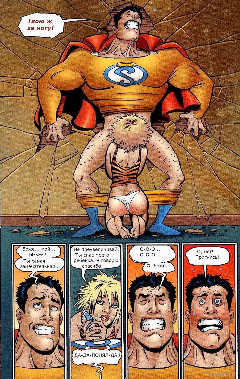 Супергерои комиксы порно 22 фотография