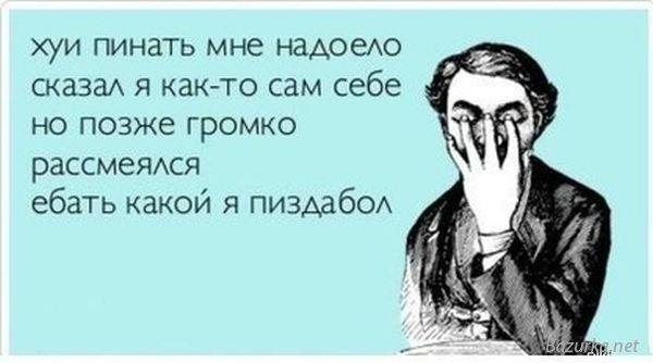 russkie-devushki-lyubyat-hui-molodih-studentov
