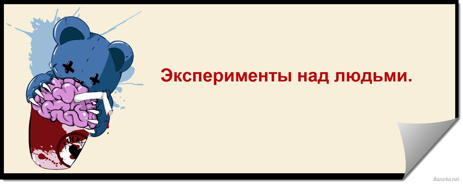 статья по психологии: