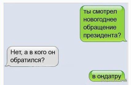 http://bazurka.net/uploads/posts/2013-01/1357128565_chernyy-yumor-37.jpg