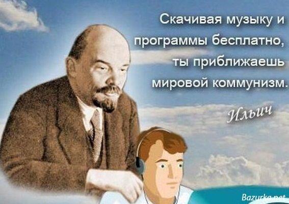 http://bazurka.net/uploads/posts/2013-01/1357128604_chernyy-yumor-10.jpg
