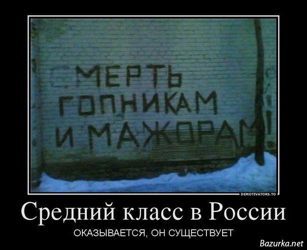 http://bazurka.net/uploads/posts/2013-01/1357128606_chernyy-yumor-26.jpg