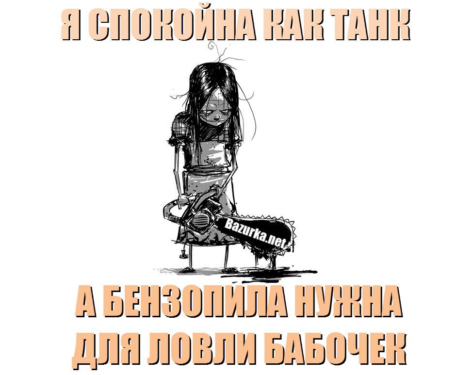 http://bazurka.net/uploads/posts/2014-03/1395090647_spokoystvie.jpg