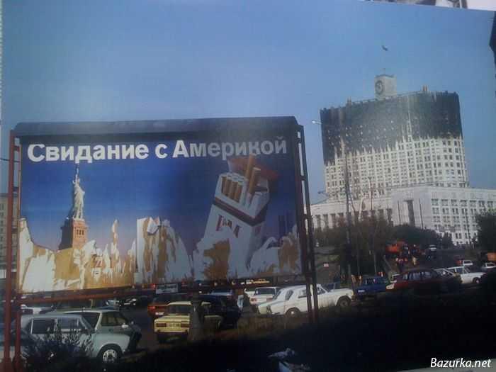 http://bazurka.net/uploads/posts/2014-08/1408012337_foto90h-4.jpg
