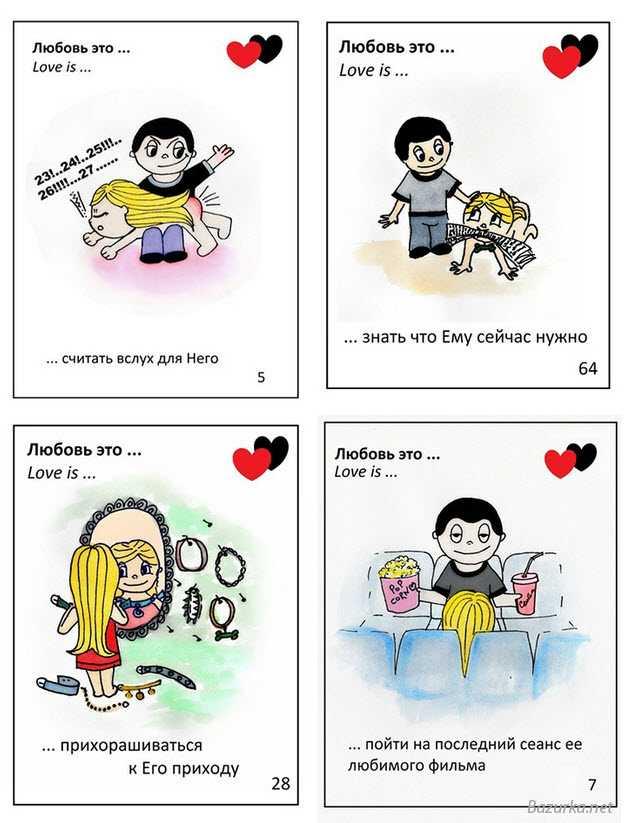 doska net сайт знакомств