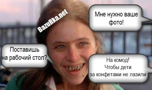 фразы которые помогут познакомится с девушкой