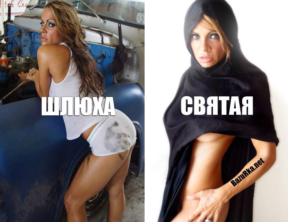 Проститутки беларусь полоцк