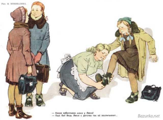 Настоящая любовь  КиноПоиск